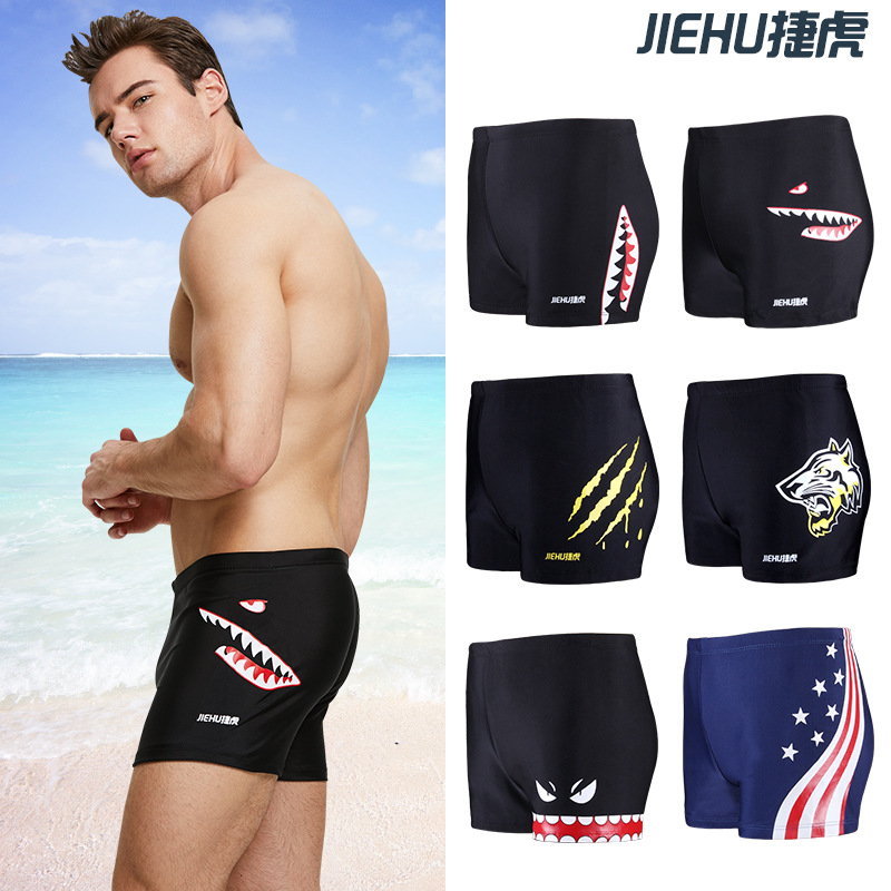 Jie Hu New Style Men AussieBum Hot Springs Large Size Industry Swimming Trunks Fashion Adult Swimming Trunks Men's