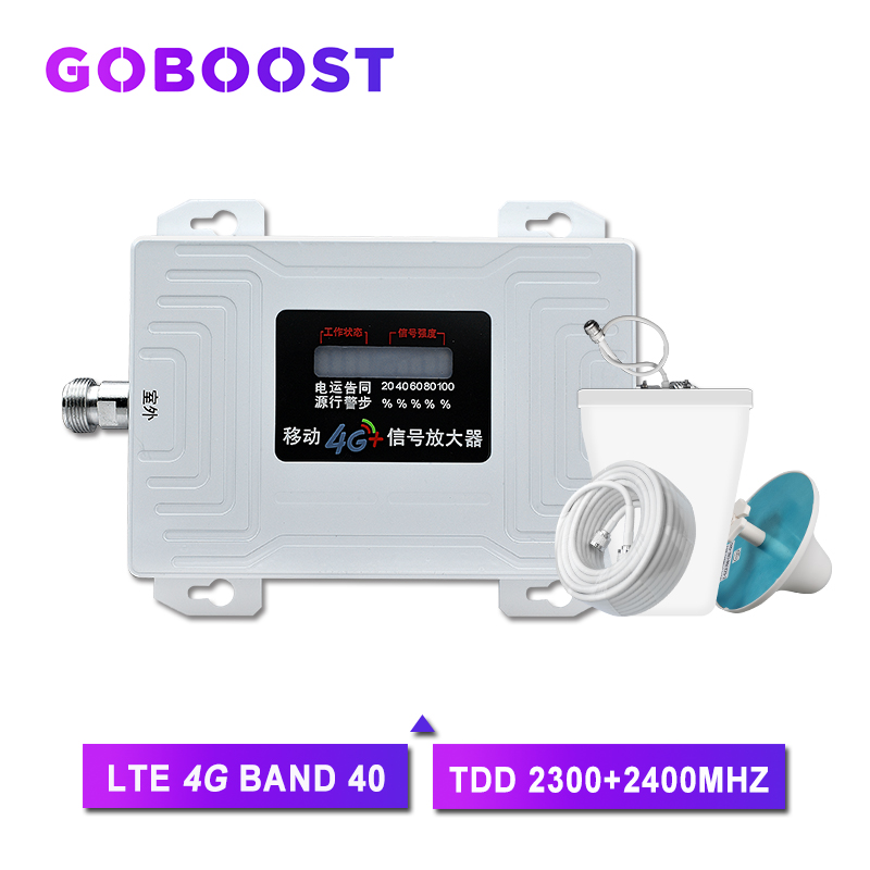 LTE 4G Cellular Signal Booster 2300MHZ Band40 Internet Mobile Smart Phones Amplifier 4G 70dB Gain Communication Network Repeater