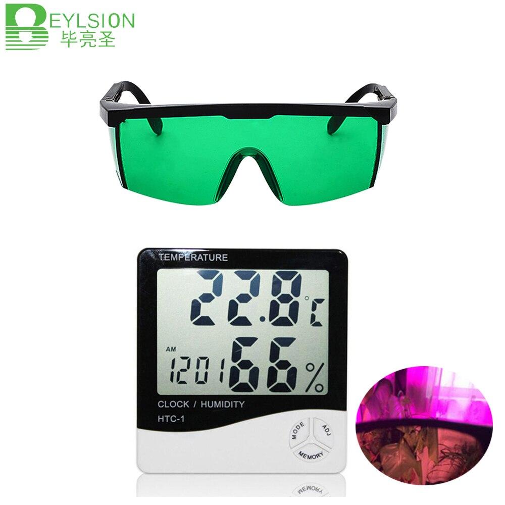 УФ-поляризационные очки BEYLSION для защиты глаз, комнатный светильник и цифровой термометр для измерения влажности и температуры, в коробке
