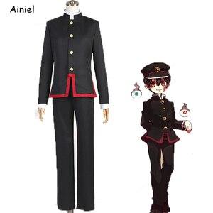 Image 3 - Anime tuvalet bağlı Hanako kun Cosplay kostüm Jibaku Shounen Hanako kun gömlek pantolon pelerin tam Set Nene Yashiro elbise etek peruk