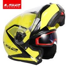 100% 오리지널 LS2 스트로브 플립 업 모토 rcycle 헬멧 ls2 FF325 모듈 식 커패시턴스 cascos moto casque DOT 승인