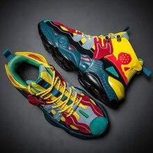 Уличная трендовая хип-хоп Баскетбольная обувь, мужская спортивная обувь, смешанные цвета, ультра высокие уличные баскетбольные кроссовки, тренировочная обувь