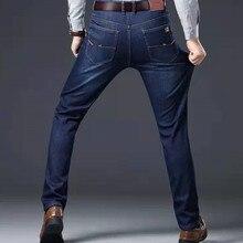 цена на Men's Jeans Elastic Denim Straight Business Loose JEANS Biker Blue Jeans Work Clothes Men Winter Pants Ripped Jeans for Men
