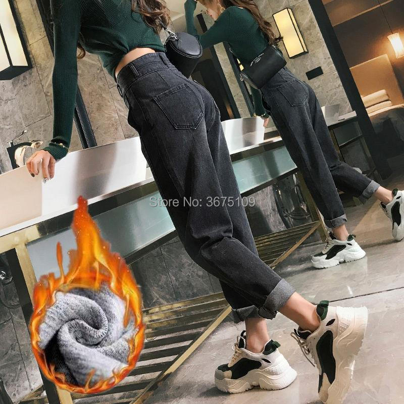 Fleece Lined Jeans For Women Slouchy Jeans Winter Women Plus Size Mom Jeans High Waist Elastic Waisted Boyfriend Jeans For Women
