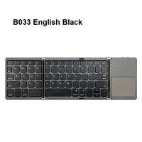 B033 English black