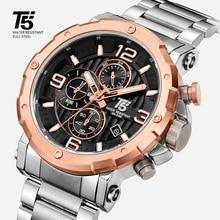 High quality Luxury brand T5 steel band Man designer Quartz
