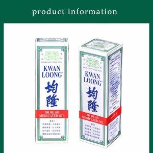 Image 5 - KWAN LOONG Olio Medicato per il Sollievo Dal Dolore Veloce 57 ml Dimensione della Famiglia