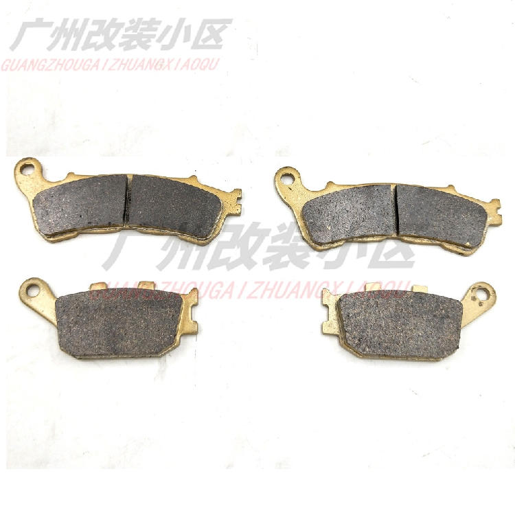 Motorcycle Front and Rear Brake Pads for <font><b>Honda</b></font> <font><b>XL</b></font> <font><b>700</b></font> Transalp 08-12 CB 600 CB600F Hornet 07-13 NC <font><b>700</b></font> NC700 2012 2013 CBF600 image