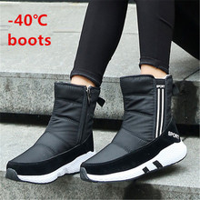 Women snow boots platform winter boots thick plush waterproof non-slip boots fashion women shoes warm fur botas mujer black red