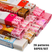 50Pcs / Set Wrapping Paper Bread Sandwich Burger Fries Package Wax Paper Baking for Food Tools Kitchen Gadgets Wrappers Grade(China)