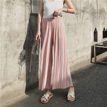 loose wide leg pleated pants women plus size harajuku autumn high waist pants sweatpants pink black flare harem trousers ladies 2019 new women yoga pants harem loose wide leg sweatpants bloomers running jogging casual fitness pants activewear crotch pants