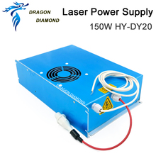 Co2 Laser Power Supply DY20 150W power supply for reci tube W6