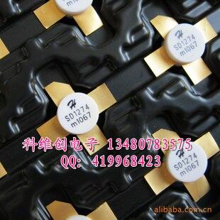 BLV45/12 hundred percent genuine--KWCDZ