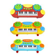 Детская музыкальная игрушка Мультфильм солнце цвет детские развивающие игрушки подарок