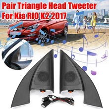 Pair Front Triangle Head Tweeter Speaker with Wire Car tweet