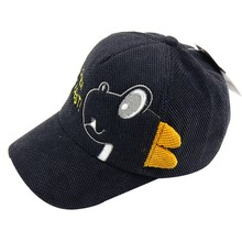 Autumn Baby Adjustable Baseball Cap Baby