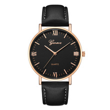 Hot Men's Fashion Simple Leather Belt Quartz Watch Students Watch Wrist Watch