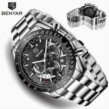 BENYAR Men's Watches Top Brand Luxury Watch Quartz Military Wristwatches Men Clock Chronograph Business Watch Relogio Masculino - DISCOUNT ITEM  80% OFF All Category