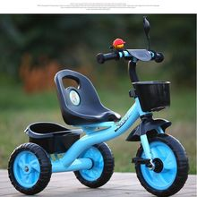 Children Tricycle Bicycle Kids Bicycle 1-5-Year-Old Infant C