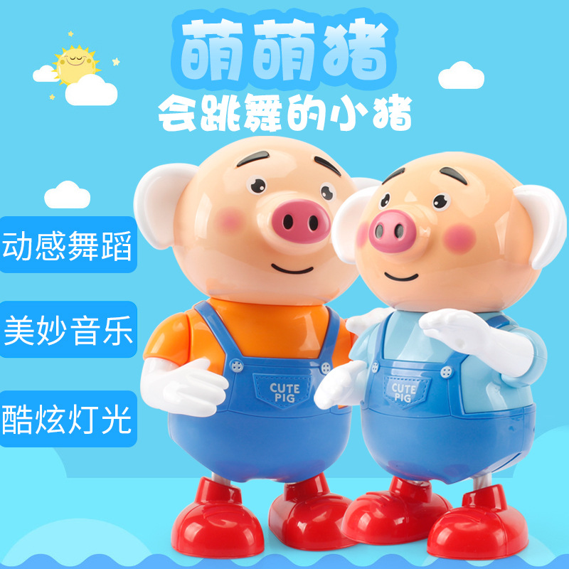 Zhi En Bao New Products Douyin Celebrity Style Dancing Seagrass Pigskin Momo Pig Electric Children'S Educational Toy Random Colo