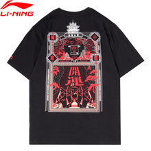 T-Shirts Lining 100%Cotton Sports Breathable Men Tees Neck-Tops Graphic Round The-Trend