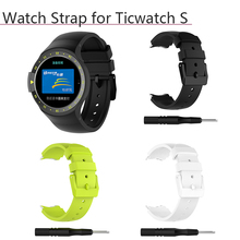 Soft Silicone Rubber Watch Band Wrist Strap for Ticwatch S Fitness Wristband Replacement Bracelet Smartwatch Band for Ticwatch S цена в Москве и Питере