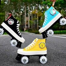 Skates Quad Two-Line Adult JK Kid Flashing Unisex Canvas Dingdang