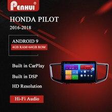 Dvd do carro de android para honda pilot (2016-2018) rádio do carro reprodutor de vídeo multimídia navegação gps android 10.0 duplo ruído