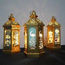 Настольная лампа Рамадан для дома Ближний Восток в мусульманском