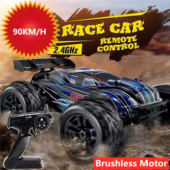 90KM/H High Speed Professional Car 4WD 2.4Ghz Remote Control RC Racing Drift Truck Brushless Motor Waterproof Big Size Vehical image