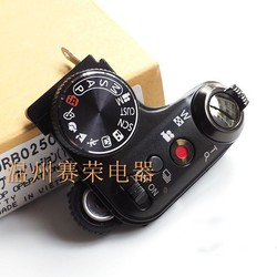 NEW Original FZ100 Power Switch Zoom Swich Model Button For Panasonic DMC-FZ100 FZ150 Leica LUX2 LUX3 Camera Unit Repair Part