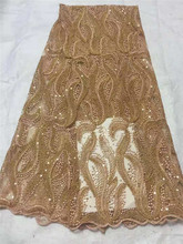 French Nigerian Lace Fabrics High Quality Tulle African Laces Fabric Gold Embroidered Mesh For Party Dress  cd1-1240