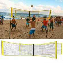 Net Volleyball-Net Badminton Sand-Grass Tennis Sports Outdoor Square