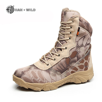 Men Military Tactical Boots Autumn Winter Waterproof Leather Army Boots Desert Safty Work Shoes Combat Ankle Boots 4