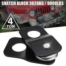 Akcesoria jazda zmniejsz ciepło 2T 4T samochód terenowy wciągarka koła pasowego odzyskiwanie pojazdu trwałe Mini narzędzie wciągarka Professional