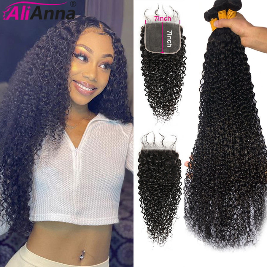 Alianna 6x6 Closure Bundles Malaysian And Curly with Remy-7x7