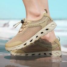 Мужские летние кроссовки для воды быстросохнущие легкие дышащие