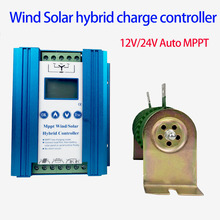 wind solar hybrid controller Boost MPPT charging for 1000W 800W  wind turbine generator+400W 300W solar panel fengrise santa claus christmas wine bottle cover merry christmas decor for home xmas ornaments gifts navidad 2020 new year 2021