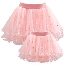 Модные Семейные комплекты юбки для мамы и дочки 6 цветов юбка