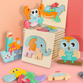 High Quality Baby 3D Wooden Puzzle Educational Toys Early Learning Cognition Kids Cartoon Grasp Intelligence Puzzle