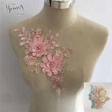 Nueva llegada 3D flor encaje cuello bordado apliques escote DIY costura decoración artesanía vestido de novia accesorios Scrapbooking
