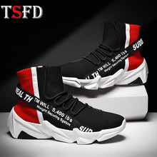 High Top Sport Shoes Male Mesh Black Sneakers Breathable Men