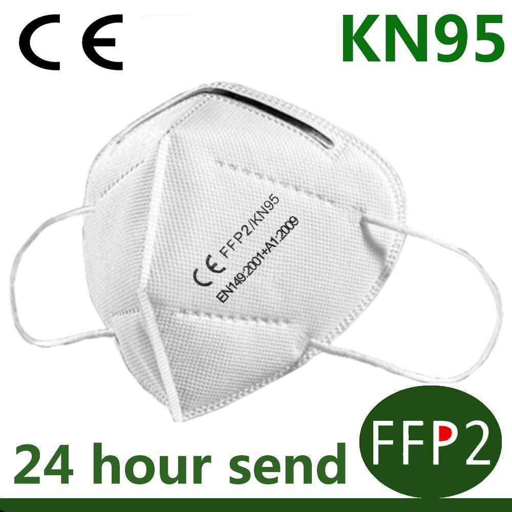 100PCS CE Reusable Mask FFP2 KN95 Face Mask Respirator Anti Dust PM2.5 Protective Pollution Valve FFP2 KN95 Face Masks Filter 1