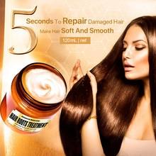 120 мл Магическая лечебная маска 5 секунд восстановление повреждений восстановление мягких волос 60 мл для всех типов волос Кератиновый Уход за волосами и кожей головы