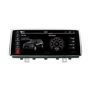 Car multimedia Player 4G+64G 8