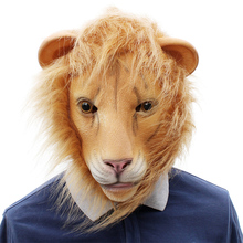 Animal Lion Cosplay Mask Halloween Latex Head for Costume Party Birthday Supplies