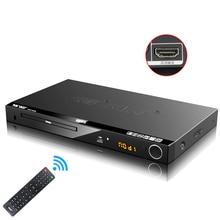 15W V Hause DVD Blu ray 110V 220 HD EVD Player VCD Disc Cd Player kinder Film Disc spiel Mobile Lesen Disc Player