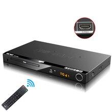 Домашний DVD плеер 15 Вт, Blu Ray 110 В 220 HD EVD проигрыватель VCD, диск, Cd плеер, детский диск, фильмы, игры, мобильное чтение, диск, плеер