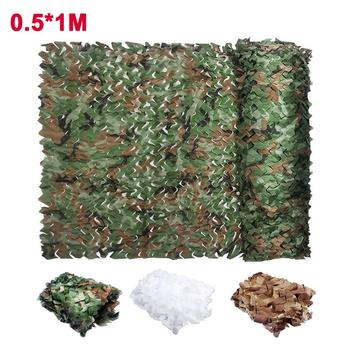 0.5x1m Camouflage Net Camping Hunting Woodland Camouflage Net Sun Shelter Army training Camo netting Car Covers vilead 2m 5m blue camouflage netting camo netting for camping paintball game outdoor balcony tent party decoration car covers