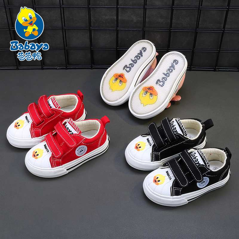 Baby Shoes Girl Children Canvas Shoes 1-3 Years Old Soft-soled Boy Shoes Baby Girl Sports Toddler Shoes Casual Shoes Kid Sneaker